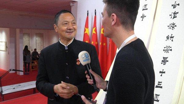 AllatRa China_543